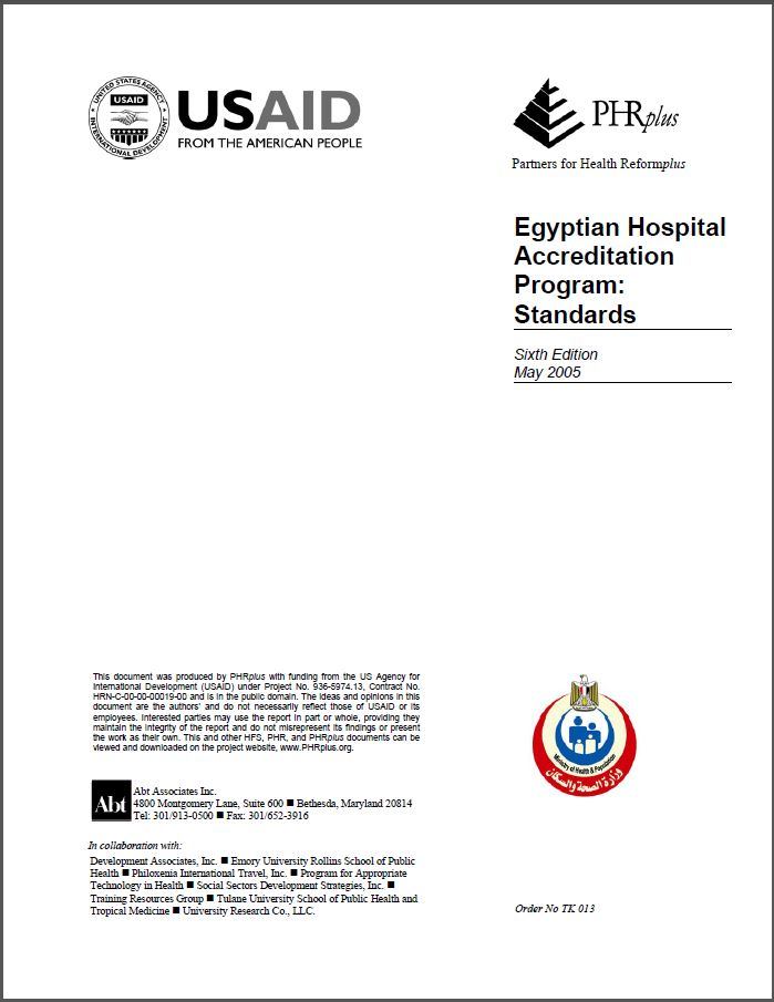 Cover Page: Egyptian Hospital Accreditation Program: Standards, Sixth Edition