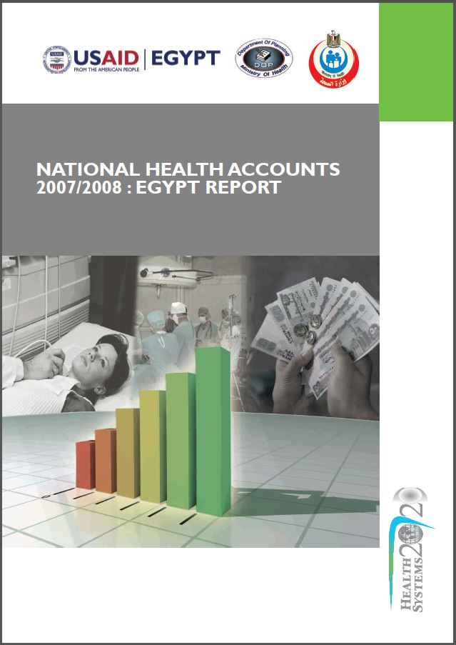 Cover Page of National Health Accounts 2007/2008: Egypt Report