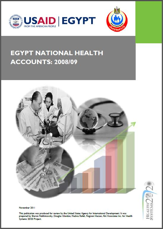 Cover Page: Egypt National Health Accounts: 2008/09