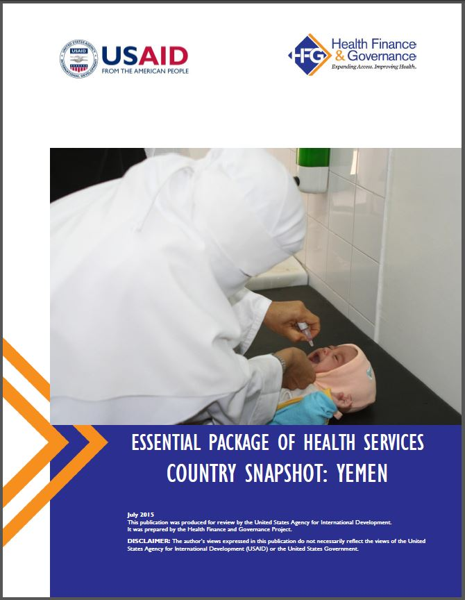 Yemen EPHS cover page