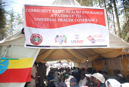 Banner: Community Based Health Insurance: A Pathway to Universal Health Coverage