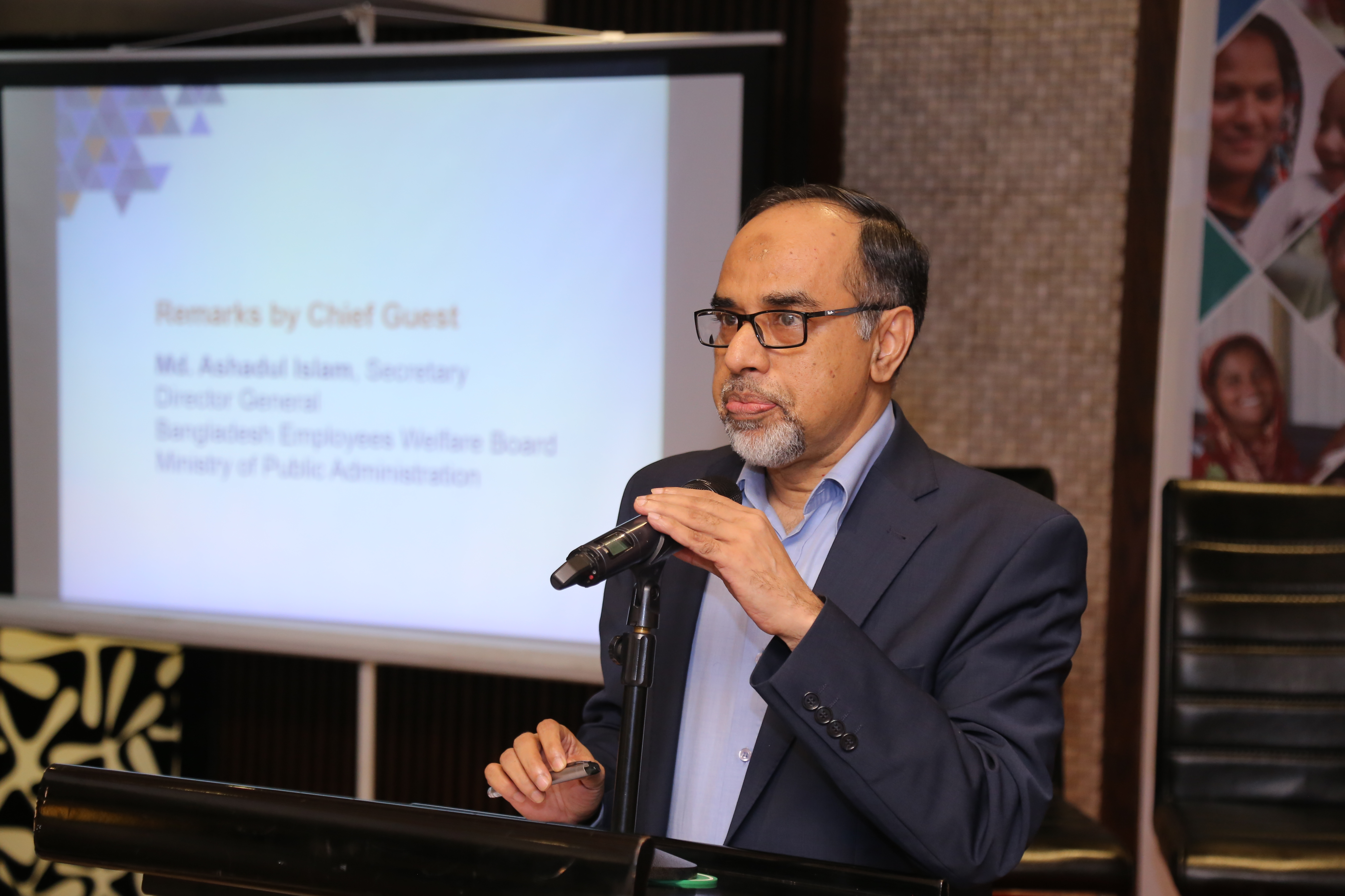 Chief Guest - Mr. Md. Ashadul Islam, Secretary of Government of Bangladesh