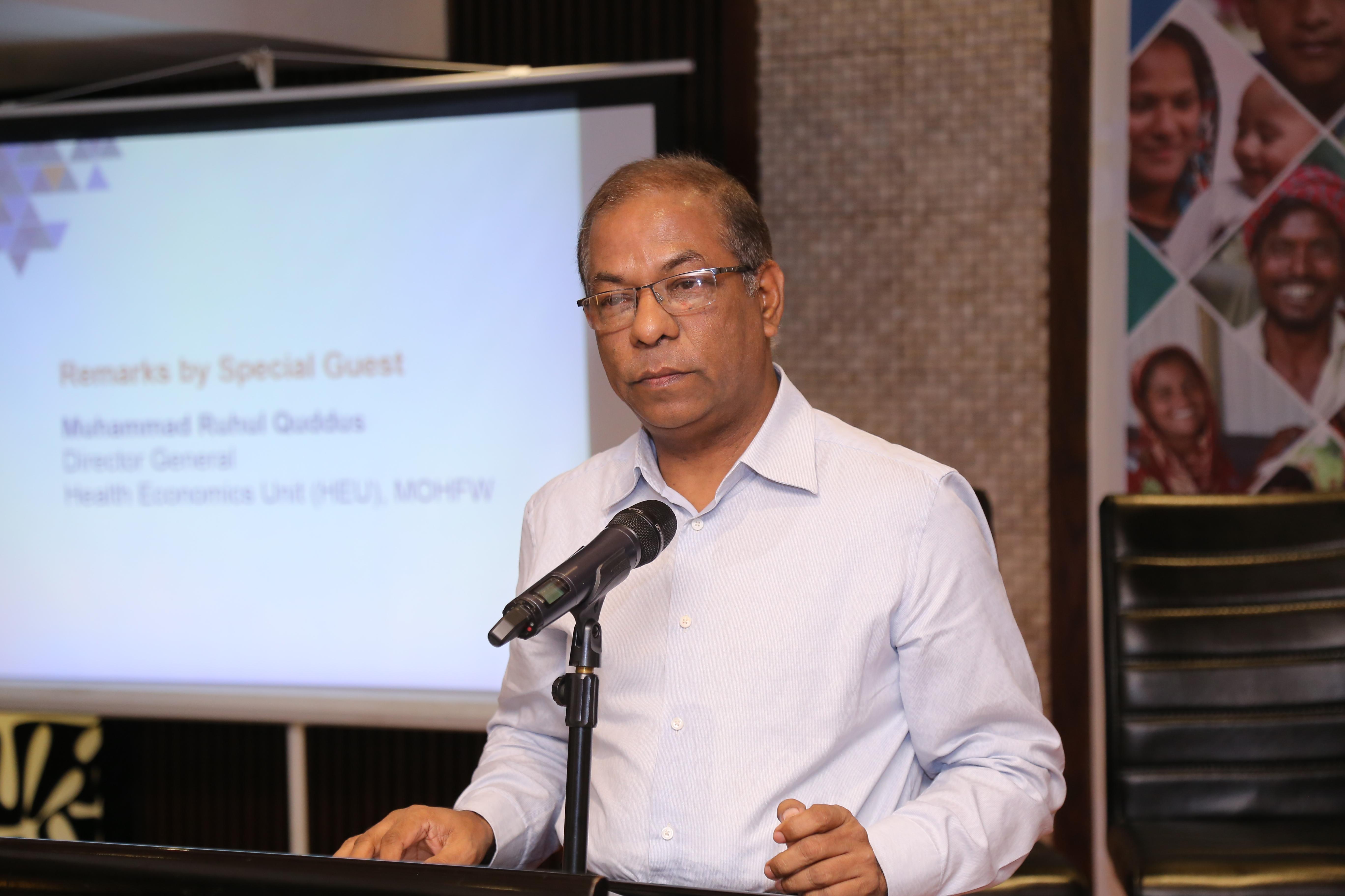 Special Guest - Mr. Muhammad Ruhul Quddus